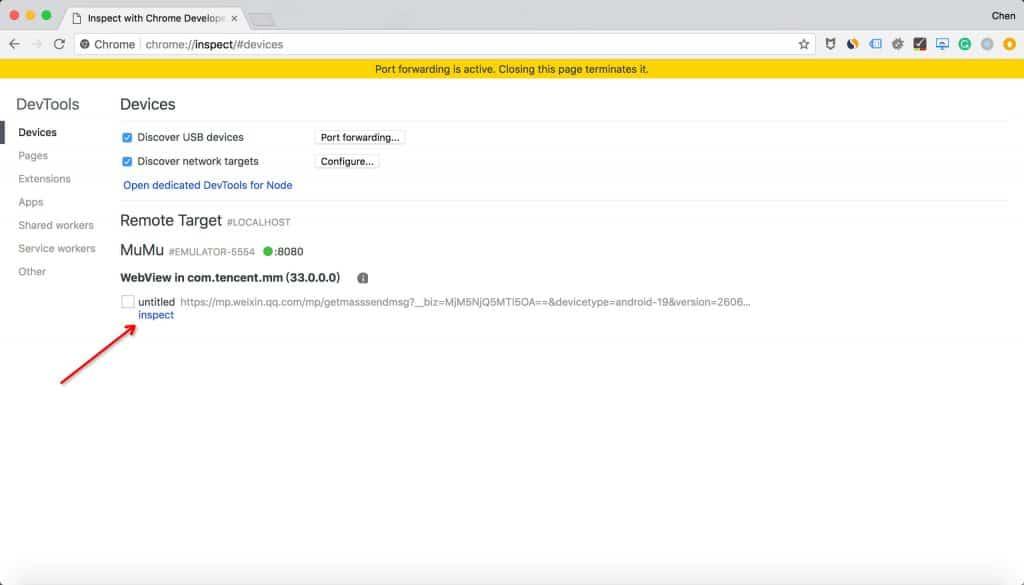 chrome inspect页面