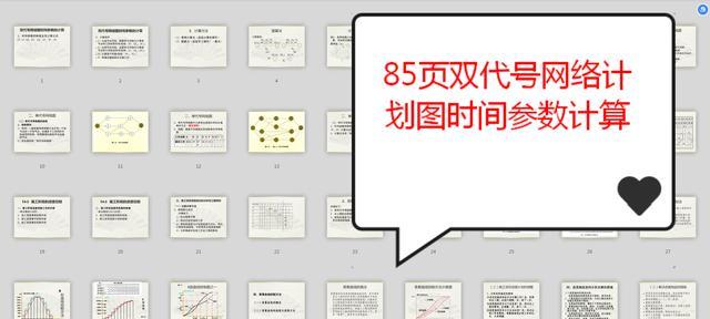 9bf4830cb3df5c458ca61b0f6c62c43b.png