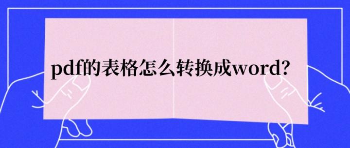 9c2c2fef61670e067a95e7f02983065c.png