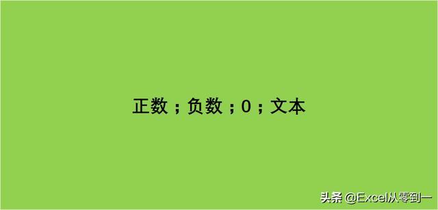 9c437d042fddb06bcab0812c6111f5d6.png