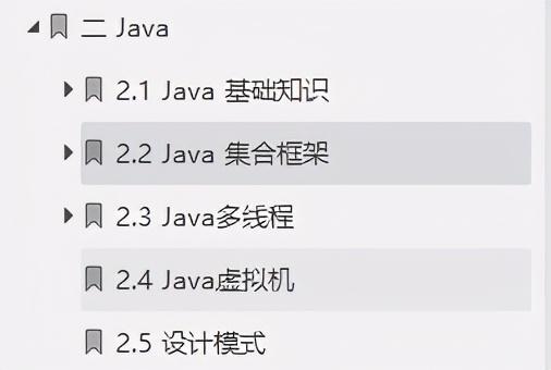 GitHub上霸榜久居不下的Java突击宝典,正在疯传