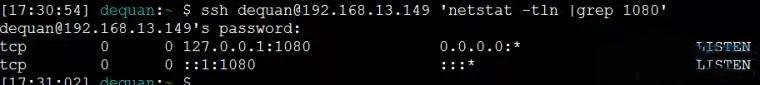 SSH的使用详解插图(19)