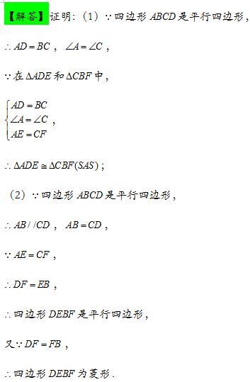 9e7cf19b8d0e5cf1f961bbe24aa2e1e4.png