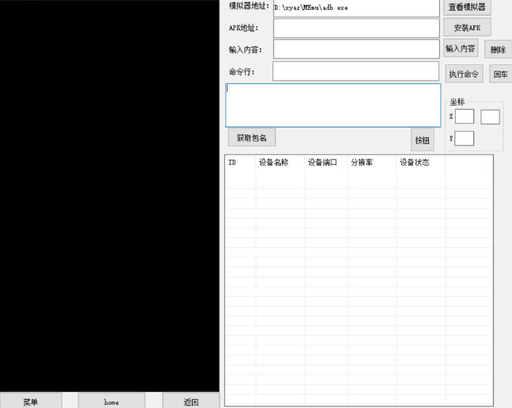 9f53ac3dae95398af31c1ccaed1476b4.png