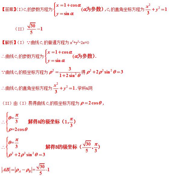 9f7aac51ad58f8042eaade3865322d66.png