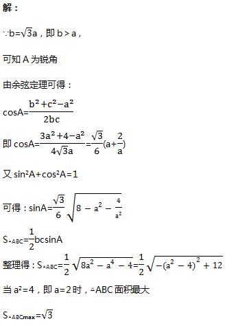a02806c2faacce46c15aa85cd515dc05.png