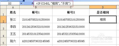 a0b76e282c8c0c4db0bc21e2d7c4cacb.png