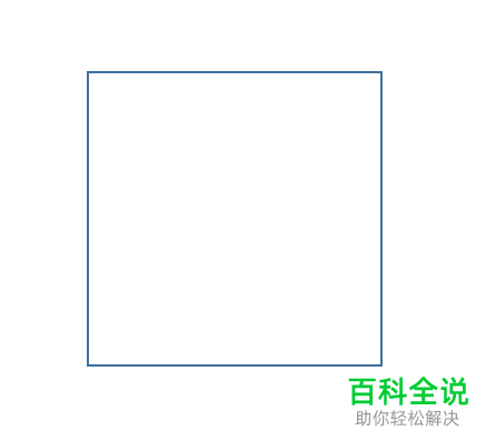 a0d990a428fbe1282f33a8959c7db857.png