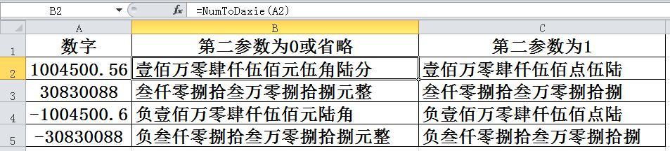 a375fc50e4249f7f53d03195d12a104b.png