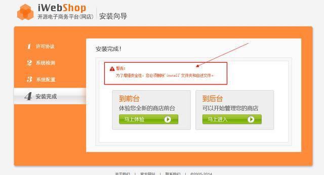 php简单电子商务网站 源码下载_php网站源码带后台 (https://www.oilcn.net.cn/) 综合教程 第10张