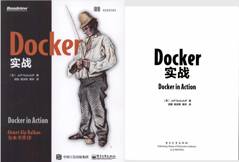 阿里P8携手腾讯T4谈微服务架构实战:深入浅出Cloud+boot+Docker