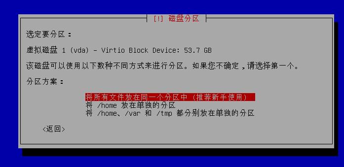 在云服务器上搭建公网kali linux2.0(图29)