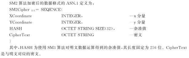 ![](https://p5.ssl.qhimg.com/t014b15df9ddb460ad6.png)SM2加密数据格式