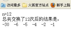 a5d5cbb83c8f811335a1f61526fc080b.png
