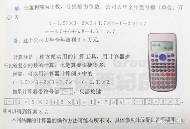 a6451cdc5fdc37faf488075837ce06a0.png