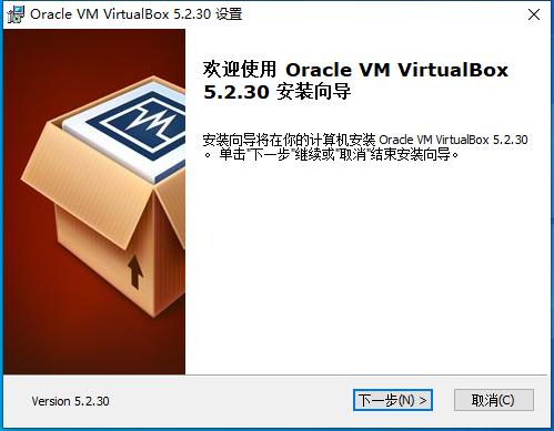 VirtualBox 安装