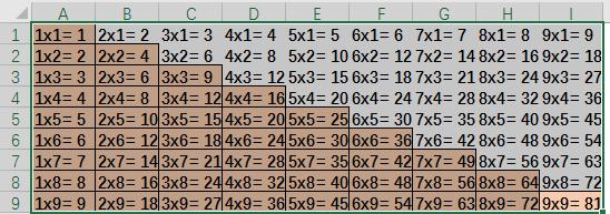 a66b7dcfac213c1dbd108f43ac981453.png