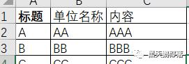a66c8b0fb50e5675850d41b8970623bc.png