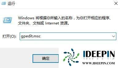 Windows10系统defender无法自动启动如何解决