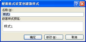 a7133dac191f91c705c53196714e20af.png