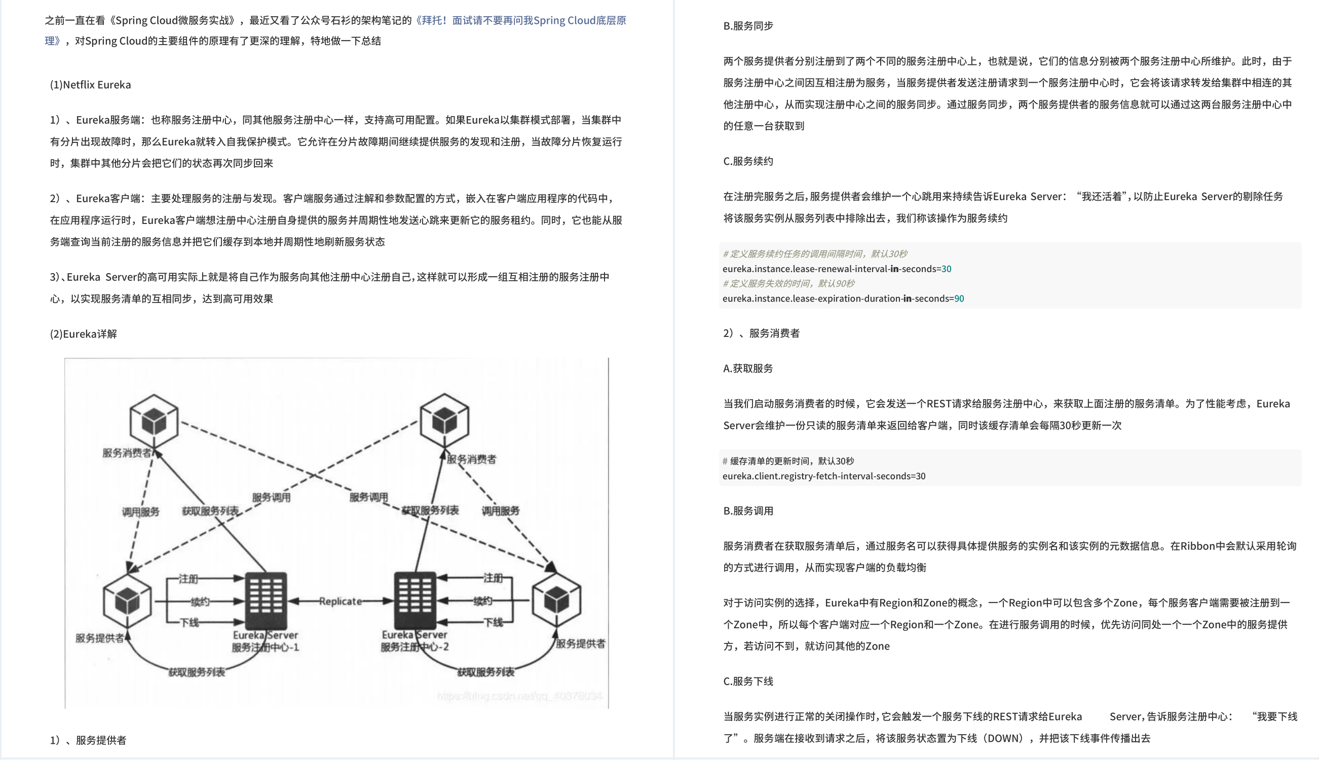 The 4588-page Java Interview Zhuxian Handbook compiled by Ali Daniel in three years is fully open source