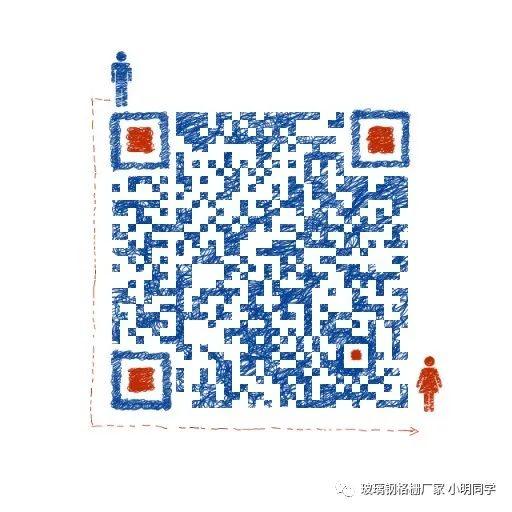a7a0e5988d7830fa5ec77d50c8288848.png