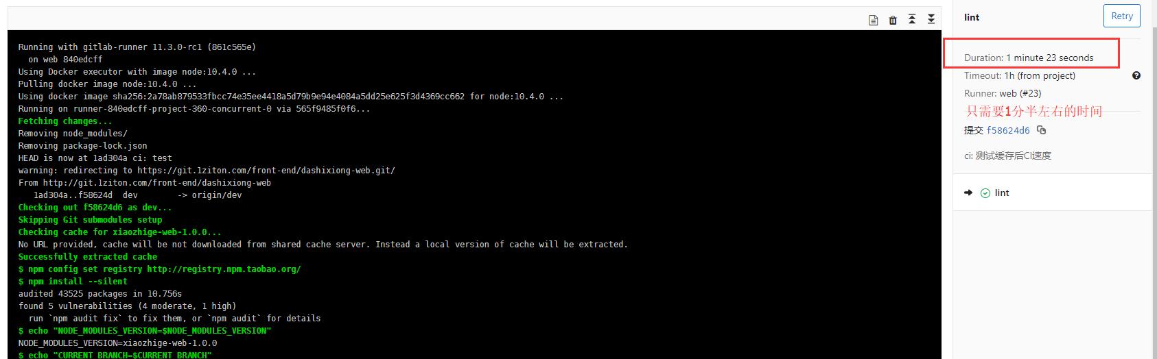 cache_node_modules