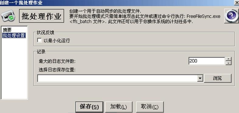 a80b145a35df709c0176aaf70470f88c.png