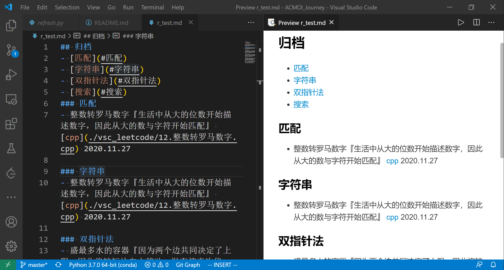左边是脚本处理过的Markdown文件;右边是渲染后的效果