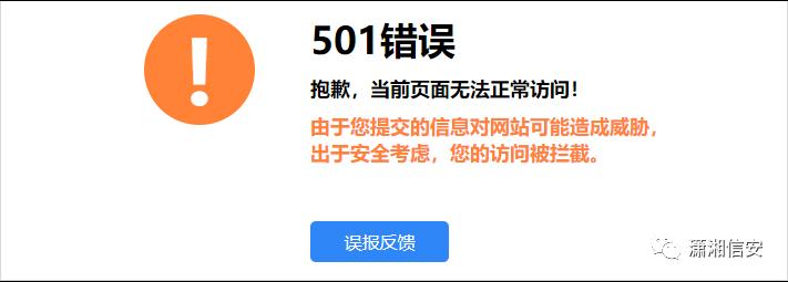 12.Tencent Cloud