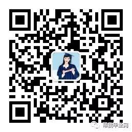 ab481b0d98b8c625427207462665ede3.png
