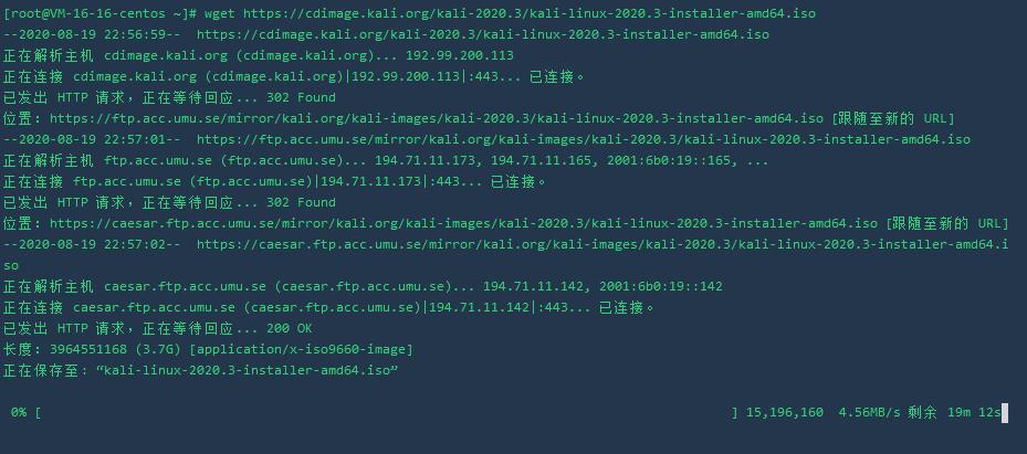 在云服务器上搭建公网kali linux2.0(图2)