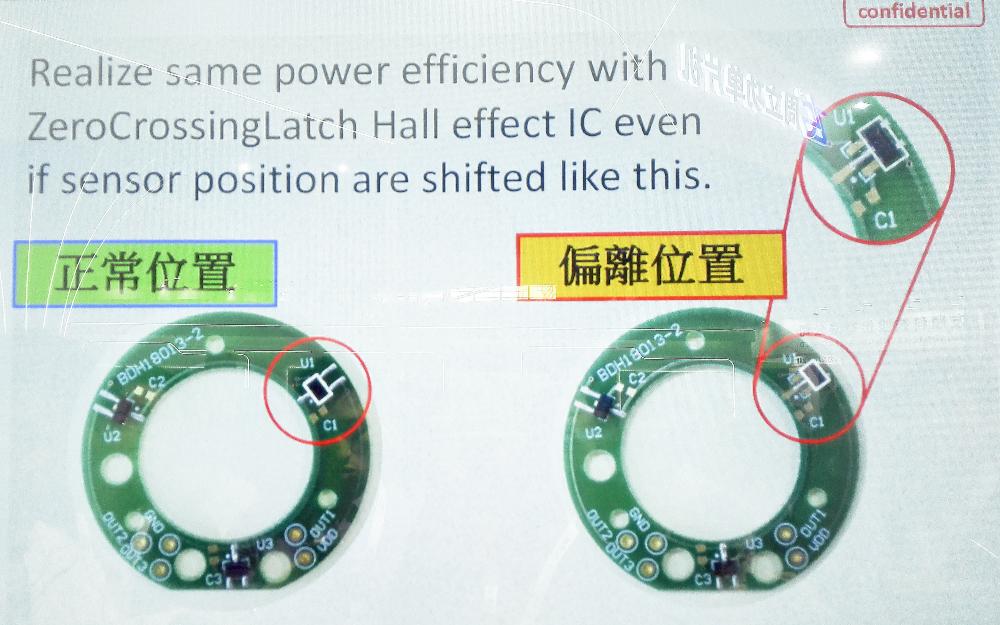优化BLDC设计 ABLIC新型霍尔传感器能够检...