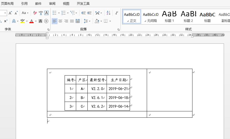abedc1a5760b4ff3d2c52ccf9caf715e.png