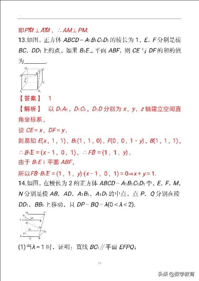 ac2fe10107e37eaa4143ab93d8c76322.png