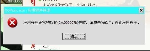 ac6eb6a77cfc7feba632c67d05e86869.png