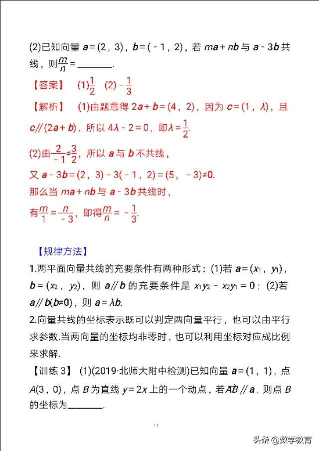 ac6fd8f2ffaccb520f7101d420ec81b4.png