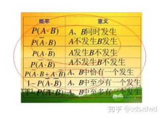 ac759c95dd7ceafaf3a33697f55a9425.png