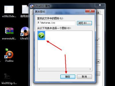 ac848bd848ab1402bff0a86ec597fbfa.png