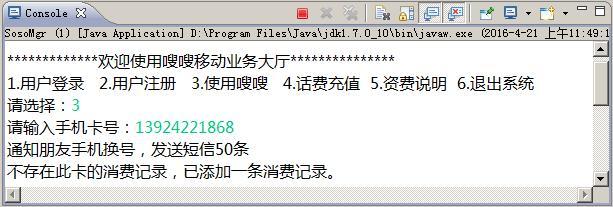 adb0b6b265312d9f4a5e9a48ce052a3e.png