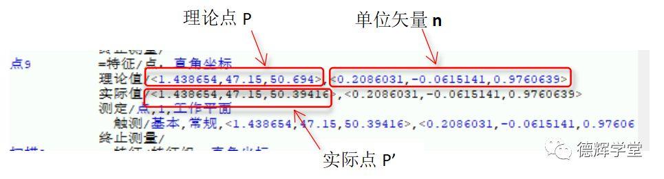 afde8edc523a99ac18cb2bc61e9dad50.png