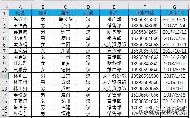 b02e522eb2cdda815fd4ad6469fc6e73.png