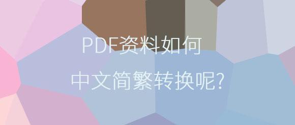 b0652807999681fc1397c9e83d0f2c20.png