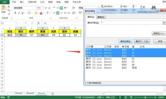 b0f2f330114c48083b77f739599c5bf6.png