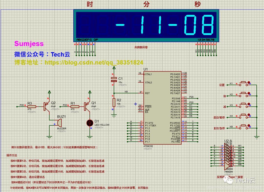 b11c43229d6736a59f812bc64f7e8f9b.png