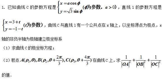 b1253164b07c5d57eac54bd1a79df970.png