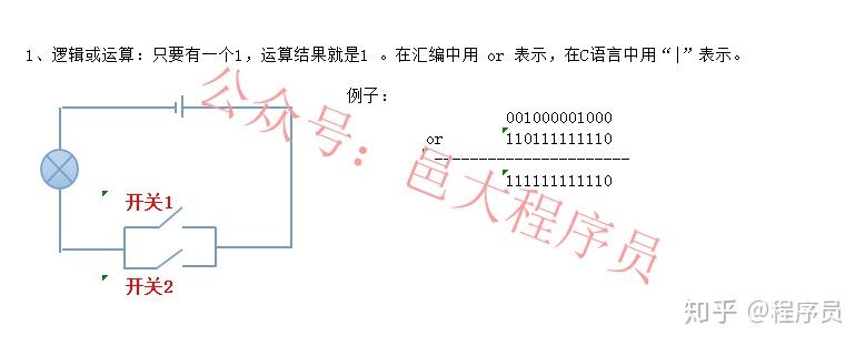 b12a53669e053c7f93923990251caa08.png