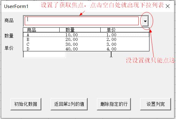 b179b032f915f82ac046c82a4c2f3e0f.png