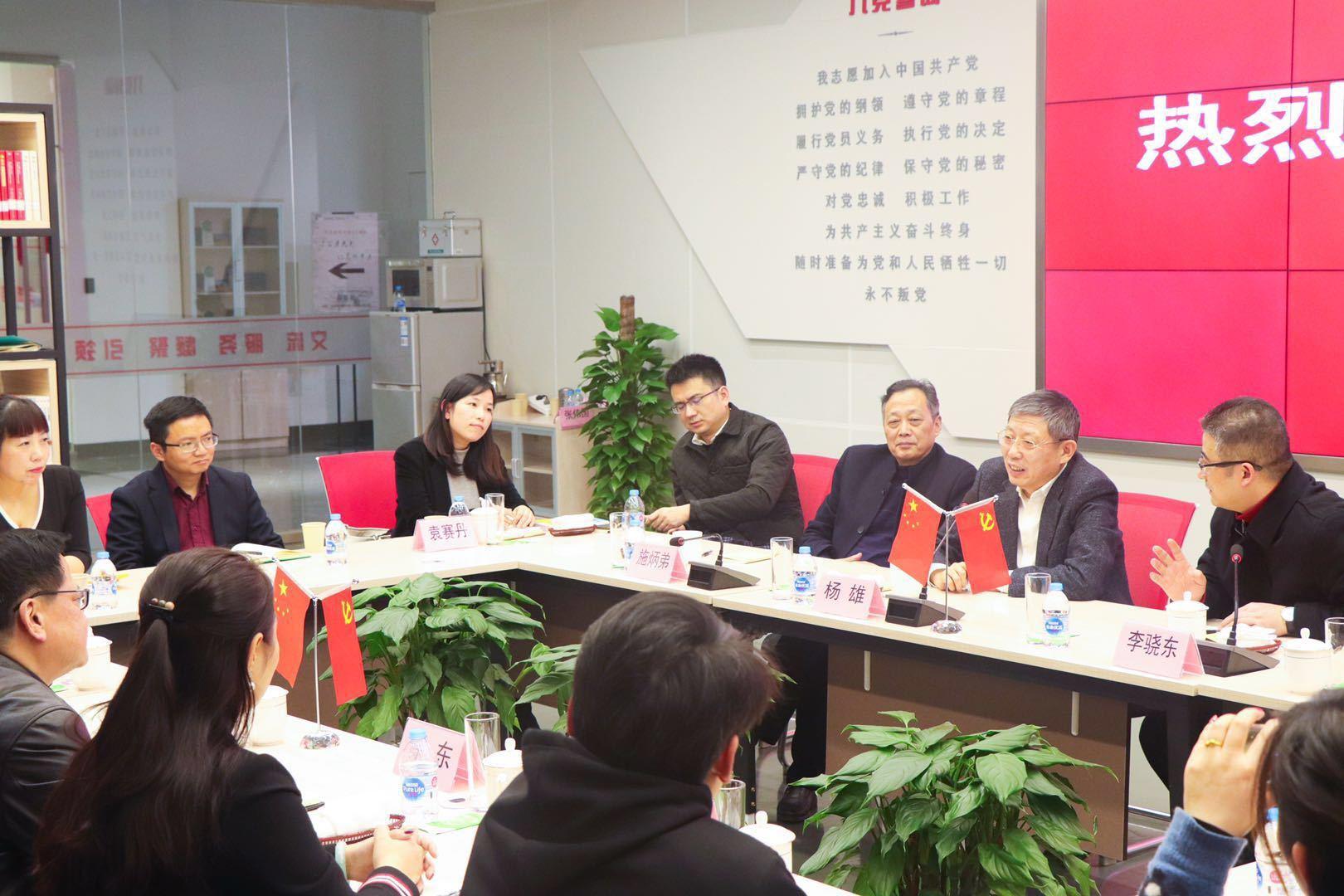 杨雄市长与同行到访者与Boolan CEO 李建忠共同探讨人工智能教育产业的发展