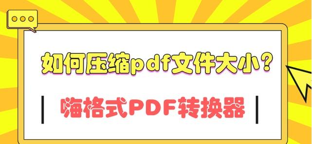 b1cf432dea7693b3f63a6f0055d8e351.png